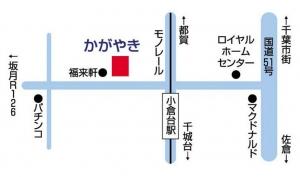 MAP_かがやき